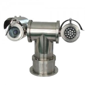 Explosion-proof-PTZ-Camera-GCS-TB625-300x300